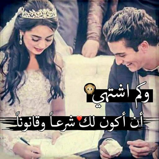 بالصور صور حب رمنسي , اجمل صور حب رمنسي 1234 9
