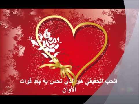 صورة اروع رسائل الحب , كلام جميل للاحبة 1263 1