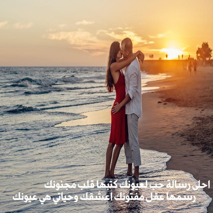 بالصور اروع رسائل الحب , كلام جميل للاحبة 1263 8