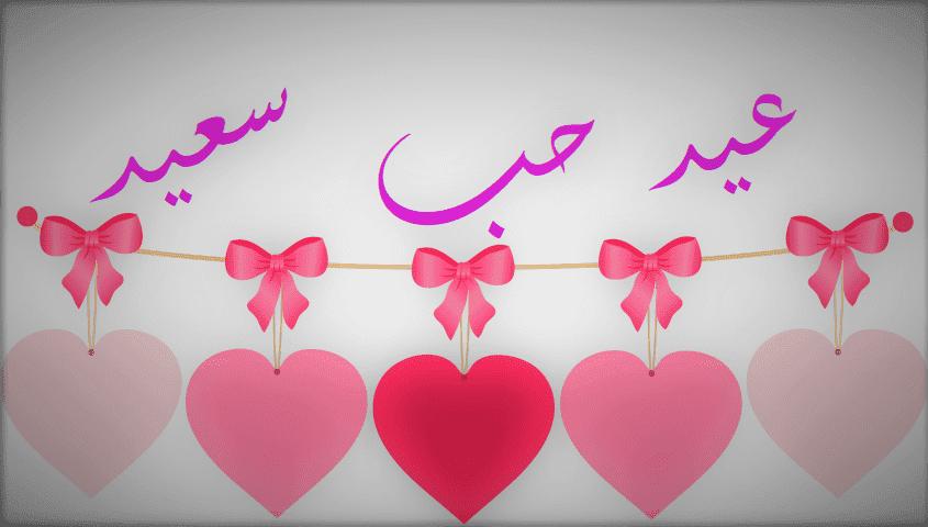 صورة اروع رسائل الحب , كلام جميل للاحبة 1263