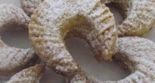 صوره حلويات ليبية , اجمل الحلويات الليبية