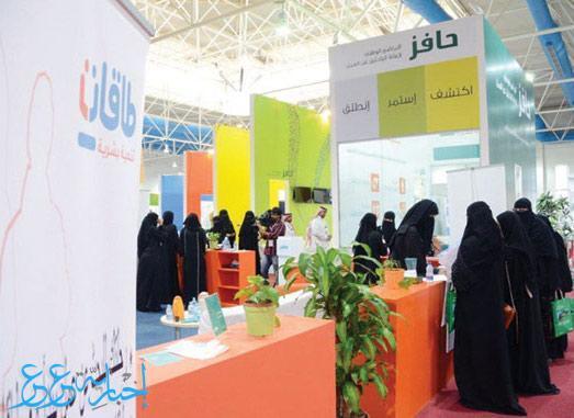 صور طاقات للتوظيف النسائي , عمل النساء العربيات