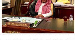 بالصور مجالس الدوادمي , اخبار صحيفة الدوادمي 1279 11 310x165