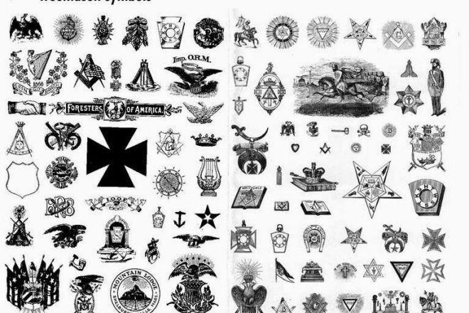 بالصور رموز الماسونية , اهم رموز الماسونية 1283 3