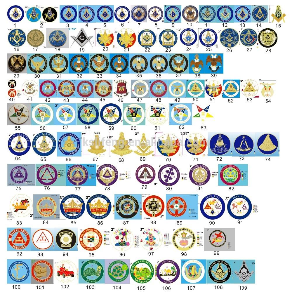 بالصور رموز الماسونية , اهم رموز الماسونية 1283 4