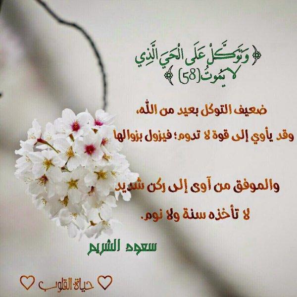صورة كلمات صباحية جميلة , اجمل كلمات صباحيه