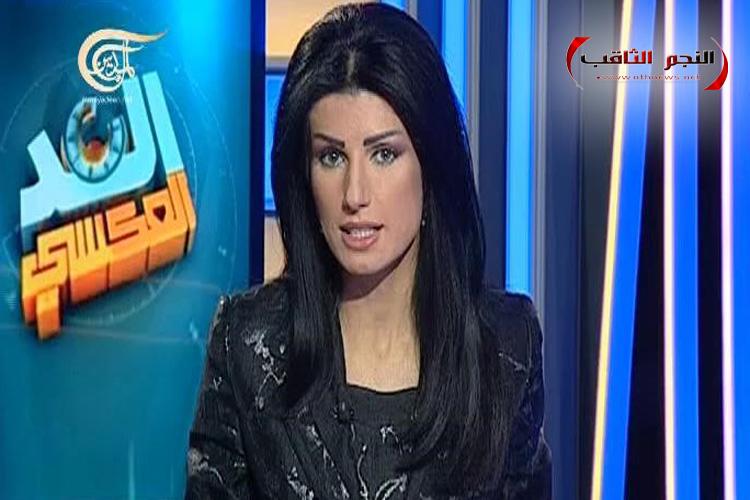 صورة لينا زهر الدين , لينا زهر الدين الصحفية 1374