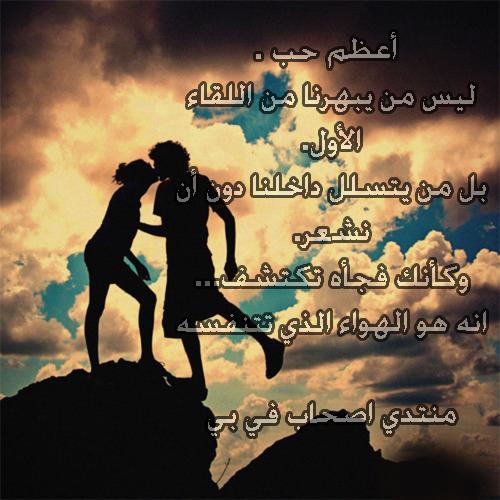 صور صور كلام جميل , اجمل كلام الحب