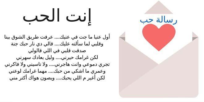 رسال حب رسائل