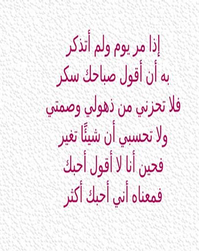 صورة رسائل غرام , اجمل جوابات الحب