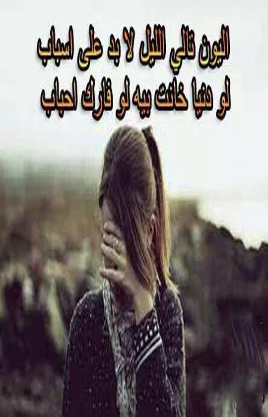 بالصور اجمل صور حزينه , صور شديدة الحزن 1406 2