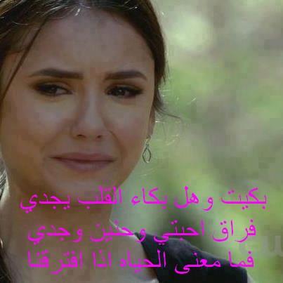 بالصور اجمل صور حزينه , صور شديدة الحزن 1406 4