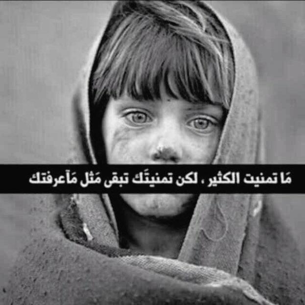 بالصور اجمل صور حزينه , صور شديدة الحزن 1406 6