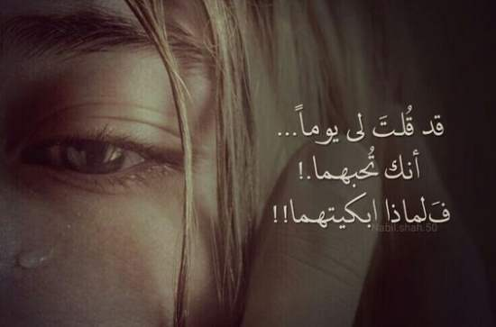 بالصور اجمل صور حزينه , صور شديدة الحزن 1406 7