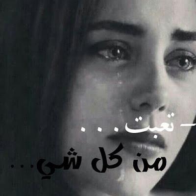 بالصور اجمل صور حزينه , صور شديدة الحزن 1406 9