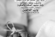 بالصور صور عن المرض , ابعد يالله عننا المرض 1412 2 110x75