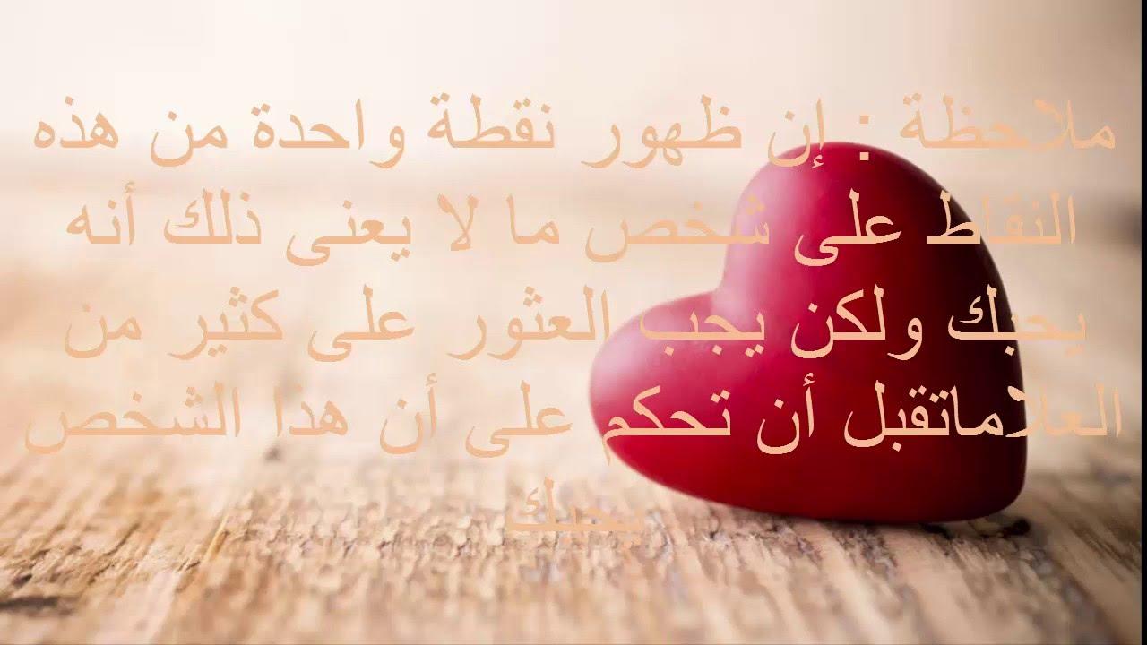 بالصور كيف تعرف ان الشخص يحبك , كيف اقرا الحب فى عيون المحب 1451 1
