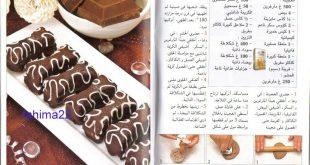 صوره حلويات سهلة التحضير بالصور والمقادير , الذ واسهل الحلويات