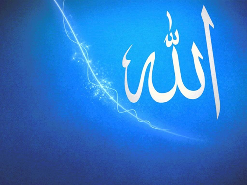 بالصور خلفيات اسلامية رائعة , اجمل الصور الاسلامية 1497 2