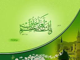 بالصور خلفيات اسلامية رائعة , اجمل الصور الاسلامية 1497 3