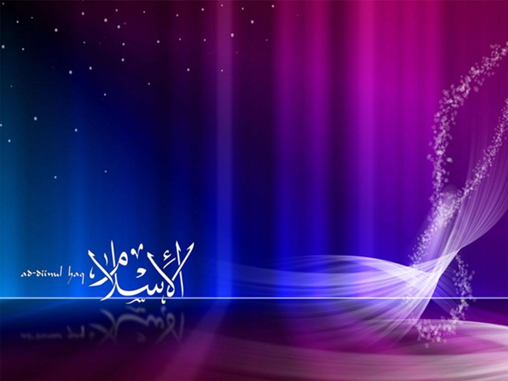 بالصور خلفيات اسلامية رائعة , اجمل الصور الاسلامية 1497 4