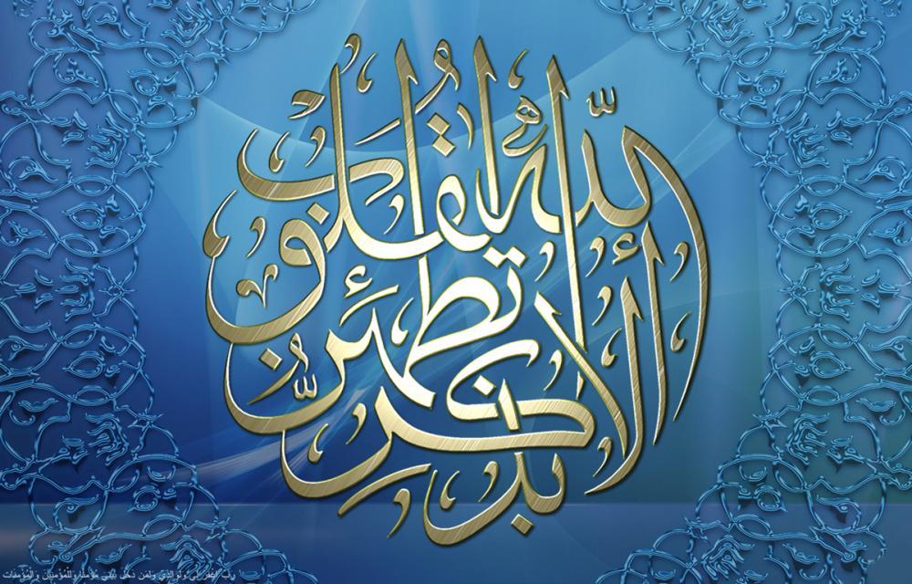 بالصور خلفيات اسلامية رائعة , اجمل الصور الاسلامية 1497 6