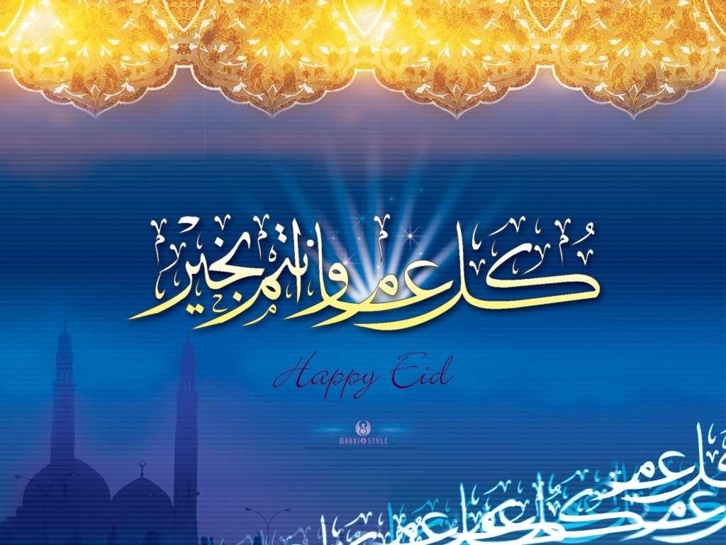 بالصور خلفيات اسلامية رائعة , اجمل الصور الاسلامية 1497 8