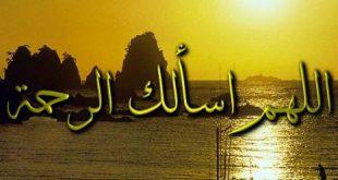 صور خلفيات اسلامية رائعة , اجمل الصور الاسلامية