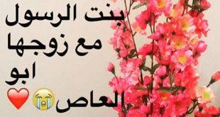 بالصور قصص وعبر اسلامية , قصص و حكم من الاسلام 1503 10 310x165