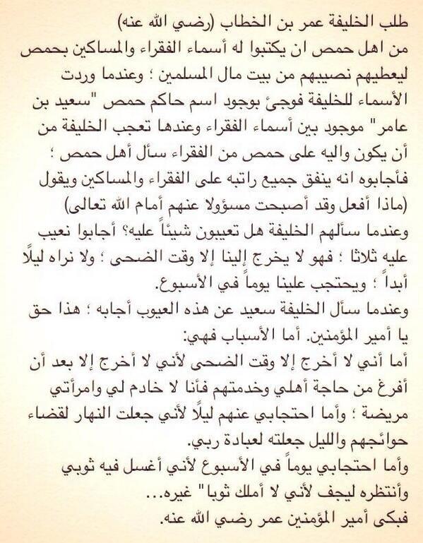 صورة قصص وعبر اسلامية , قصص و حكم من الاسلام 1503 4