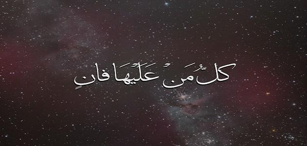 صورة قصص وعبر اسلامية , قصص و حكم من الاسلام 1503 7