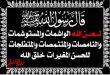 بالصور حكم الوشم , هل الوشم حرام 1504 2 110x75