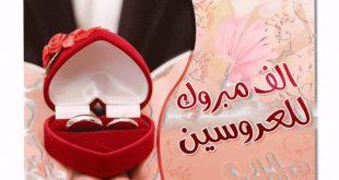 صورة صور تهاني , الف مبروك الزفاف