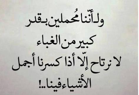 بالصور رمزيات كلام جميل , اجمل وارق كلام 1526