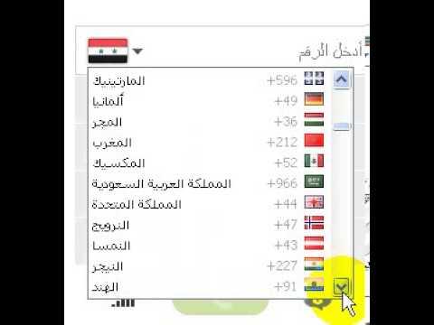 صوره رموز الدول العربية , جدول رموز الدول