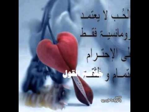 بالصور مفهوم الحب , ما اروع الحب 1566 9
