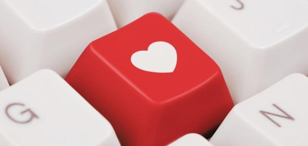 صوره مفهوم الحب , ما اروع الحب