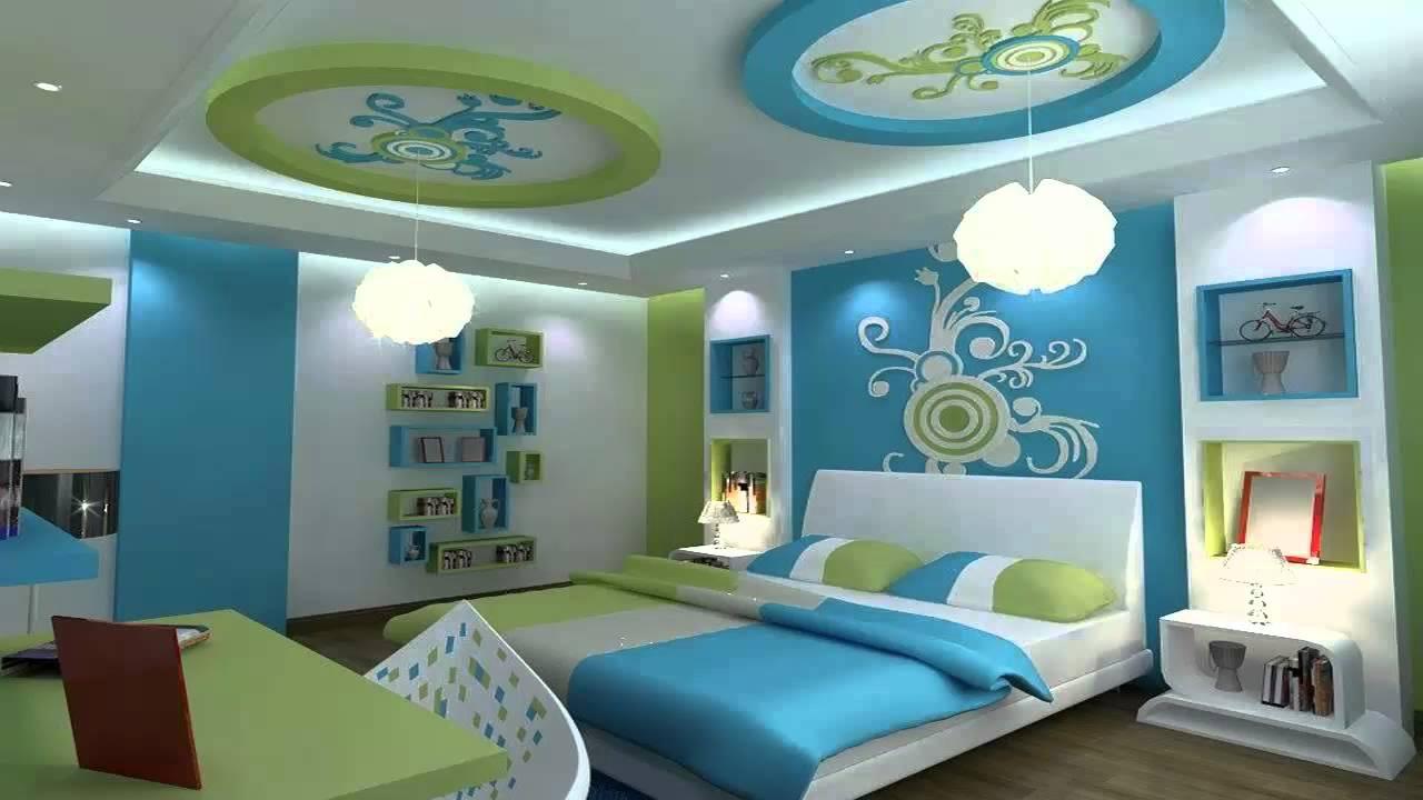 غرف اولاد اطفال