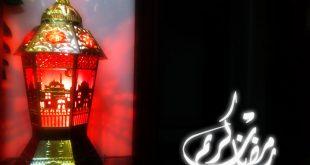 بالصور اشكال فوانيس رمضان , اشكال فوانيس جميلة 1591 12 310x165