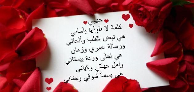 بالصور كلمات رومانسية للحبيب , عبارات رومانسية للاحبة 1625 9