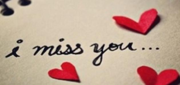 صور كلمات رومانسية للحبيب , عبارات رومانسية للاحبة