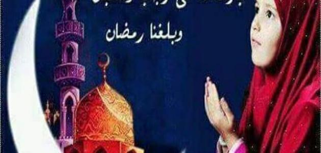 بالصور كلام عن رمضان , عبارات للشهر الفضيل 1627 11