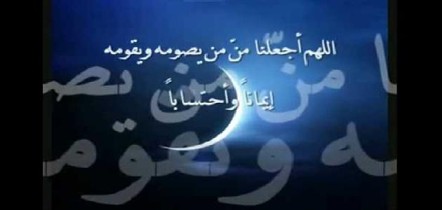 بالصور كلام عن رمضان , عبارات للشهر الفضيل 1627 12