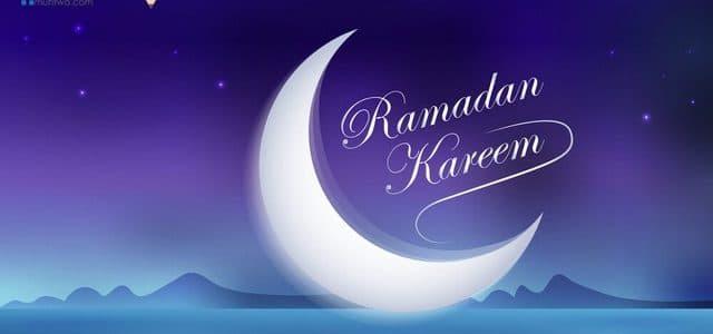 بالصور بوستات رمضان , كلام عن شهر رمضان 1673 5