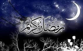 بالصور بوستات رمضان , كلام عن شهر رمضان 1673