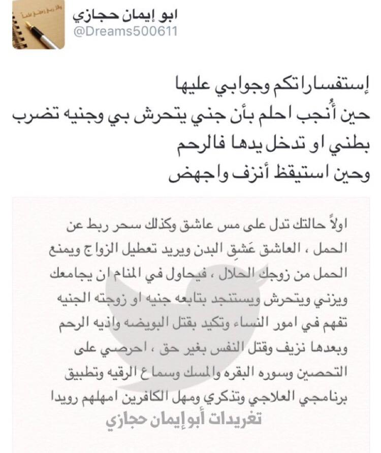 بالصور دعاء فك السحر , دعاء القضاء علي السحر و شره 1704