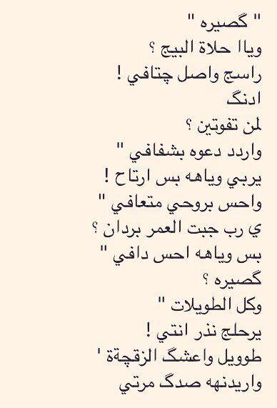 بالصور شعر غزل عراقي , اجمل الاشعار العراقية 1737 3