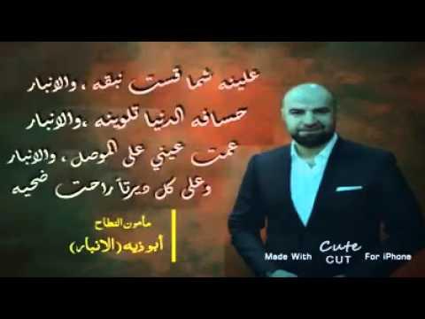 بالصور شعر غزل عراقي , اجمل الاشعار العراقية 1737 5