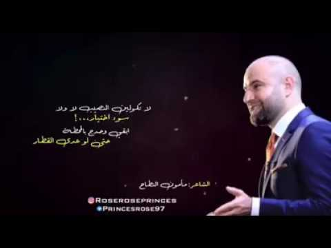 بالصور شعر غزل عراقي , اجمل الاشعار العراقية 1737 6