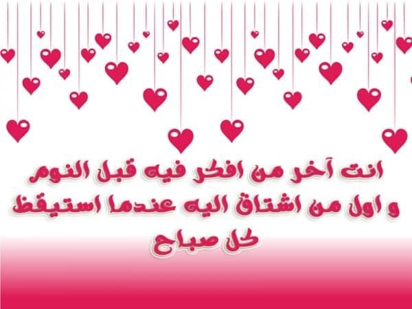 بالصور اجمل رسالة حب , ارق رسائل الحب 1741 10